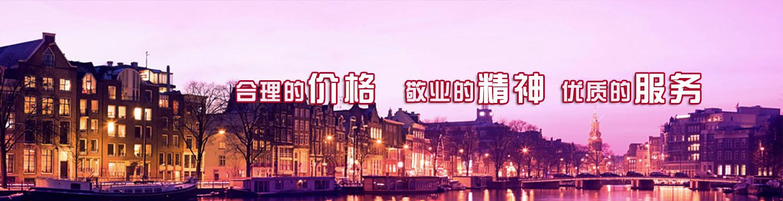 贵州雷火电竞下载材料