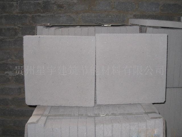 复合硅酸盐硬质保温板