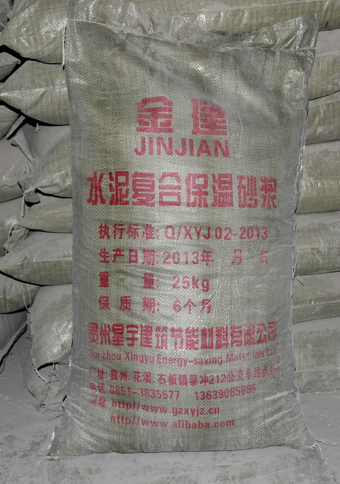 兴义水泥复合雷火电竞下载砂浆