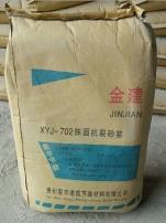 贵州抹面抗裂砂浆