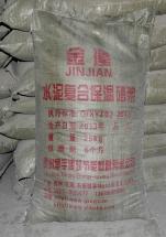 水泥复合保温砂浆