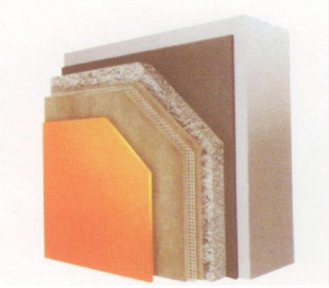 保温建筑材料